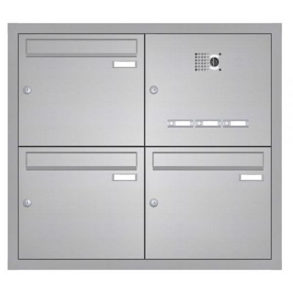 Unterputz Briefkastenanlage mit Kamera Edelstahl UP1V